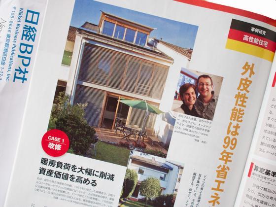 nikkei-home-builder